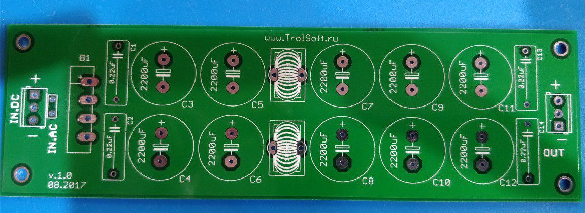 Power filter board for amplifier