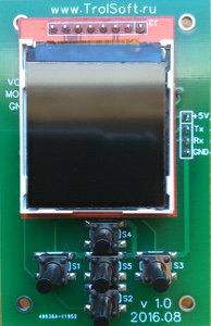 Дисплейный модуль 128x128