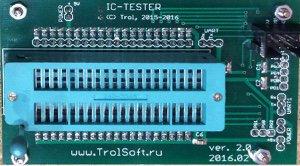 IC Tester ATMega128