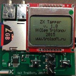 Магнитофон для zx spectrum на atmega